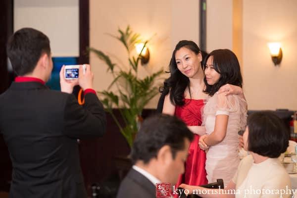 Korean Wedding Reception In New Jersey