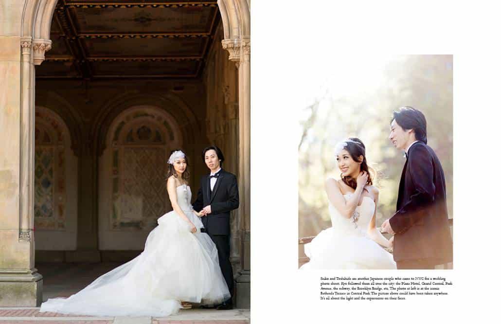 Central Park wedding portrait spot Bethesda Terrace; bride wears Vera Wang wedding gown